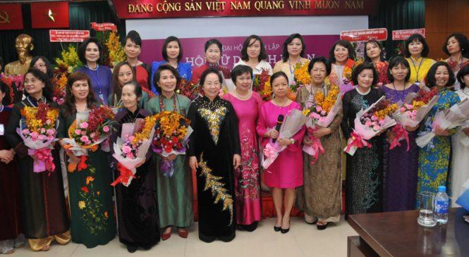 Đại hội hội nữ doanh nhân TP.HCM nhiệm kỳ II (2020 – 2025)